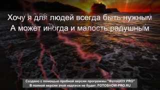 Клип-Стих -