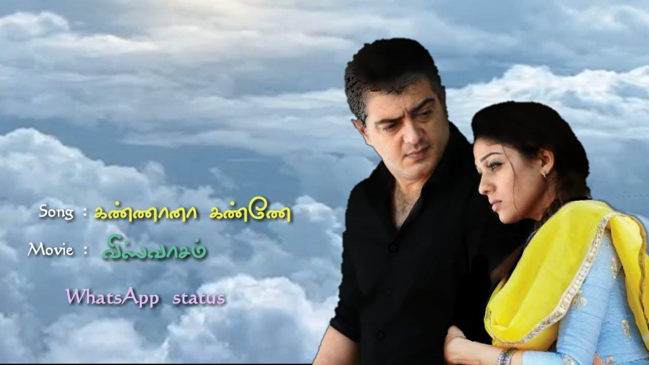 viswasam kannana kanne video song free download