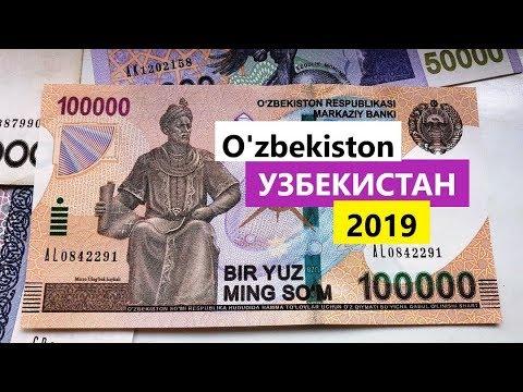 Ташкент. Узбекские деньги. Новые банкноты. Узбекистан 2019