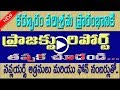 camphor tablets making industry project report in telugu| video trendz| ...