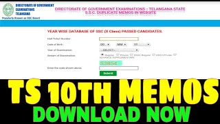 TS 10th class Results-2020// TS SSC RESULTS-2020 //TS 10th results latest news update //TS SSC MEMOS