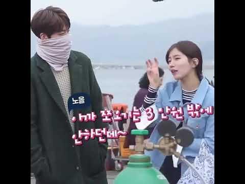 Suzy Bae  수지 aegyo in drama