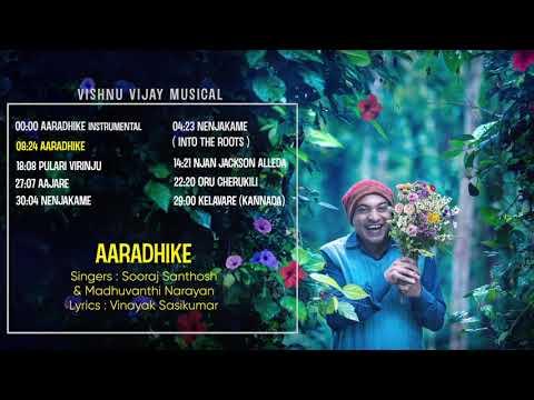 Ambili | Full Movie Audio | Jukebox | Johnpaul George | Vishnu Vijay