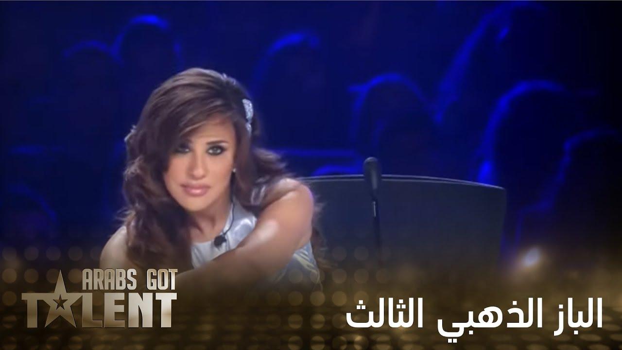 Arabs Got Talent الباز الذهبي الثالث لمن يكون