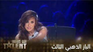 Video Arabs Got Talent - الباز الذهبي'' الثالث لمن يكون '' download MP3, 3GP, MP4, WEBM, AVI, FLV Juni 2018