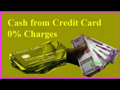 Credit Card Cash Withdrawal 0% charges|Pay CreditCard Bill with another CreditCard| Money thru Paytm