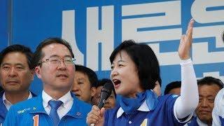 秋는 TK, 洪은 PK…지방선거 마지막 주말 '영남' 격돌