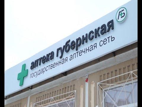 Специализированная аптека по уходу за лежачими больными дом интернат престарелых в петрозаводске
