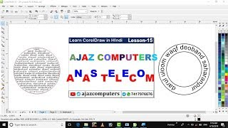 Learn CorelDraw in hindi tutorial 15 how to use text tool in coreldraw part 2