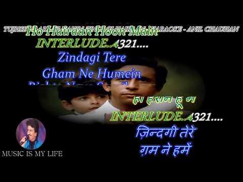 Tujhse Naraz Nahin Zindagi- Male - Karaoke With Scrolling Lyrics Eng. & हिंदी Mp3