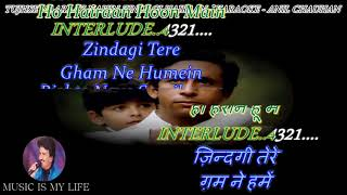 Tujhse Naraz Nahin Zindagi- Male - Karaoke With Scrolling Lyrics Eng. & हिंदी