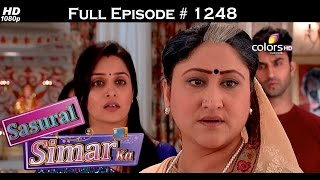 Sasural Simar Ka - 4th August 2015 - ससुराल सीमर का - Full Episode (HD)