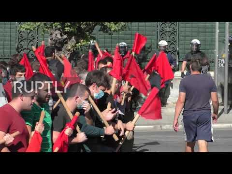 Greece: Police Tear Gas Students Protesting Business Reforms In Athens