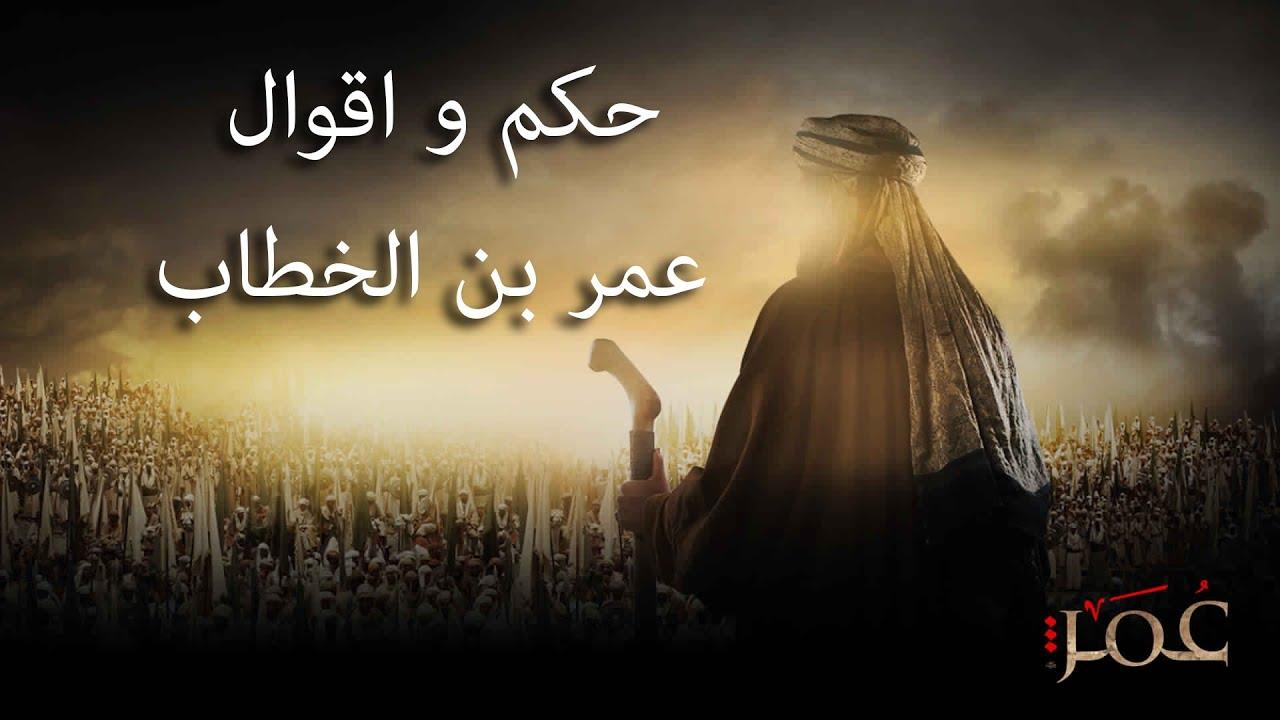 Zulfiqar Sword Mola Ali Islamic Hd Background: حكم و نصائح ستغير حياتك
