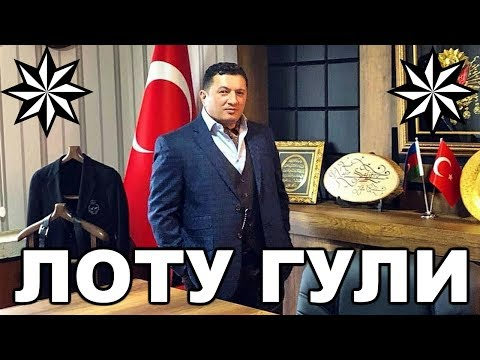 Lotu Guli. Biography of the kingpin Nadir Salifov (Guli Baku)