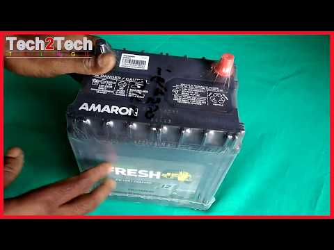 Amaron Fresh FR300R Battery | Amaron Car Battery Price | Us Battery Prices