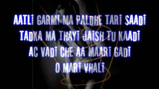 Gujarati AMPLIFIER REMIX [With LYRICS]