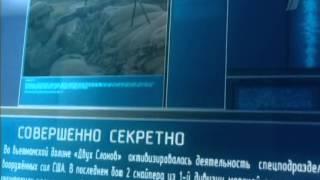 Ударная сила Фильм №63. Зверобой