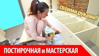 як зробити ремонт в приватному будинку