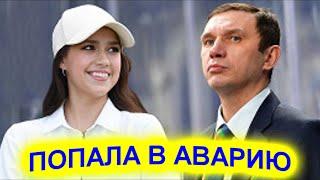 Отец Загитовой рассказал об аварии в которую попала маленькая Алина