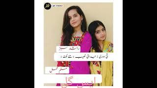 Tae doori o judaai best Balochi status song