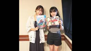 [TOKYOFM] ディア・フレンズ 20180821 坂本美雨 鈴木梨央.