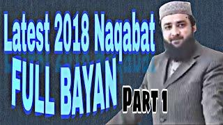 QAZI Matiullah new program HD 2018 pahapur 1-2