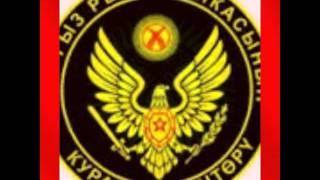 Кыргызстан это наша страна