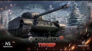 видео World of Tanks VR презентация игры