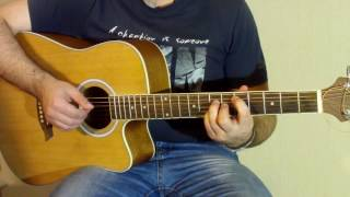 Пятница - Нева на гитаре Видеоурок