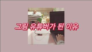 [집구석정물화]egg&…