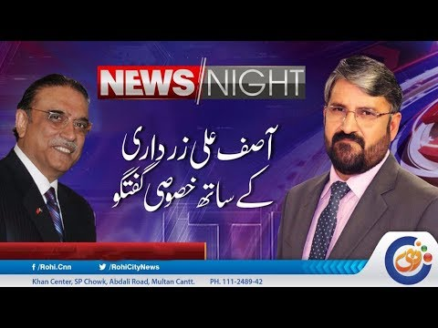 First Siraiki interview of Asif Ali Zardari | News Night | 09 Dec 2017 | Rohi
