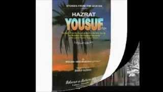 Qissa Yusuf by Alam Lohar - Qissa Yusuf