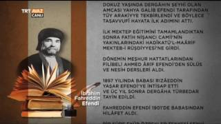 Cerrahi Tarikatı Şeyhlerinden İbrahim Fahreddin Efendi'nin Hayatı -Devrialem - TRT Avaz