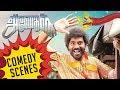 Anegan - Tamil Movie - Comedy Scenes   Dhanush   Karthik   Amyra Dastur   Harris Jayaraj