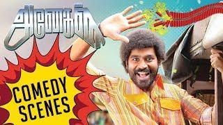 Anegan - Tamil Movie - Comedy Scenes | Dhanush | Karthik | Amyra Dastur | Harris Jayaraj