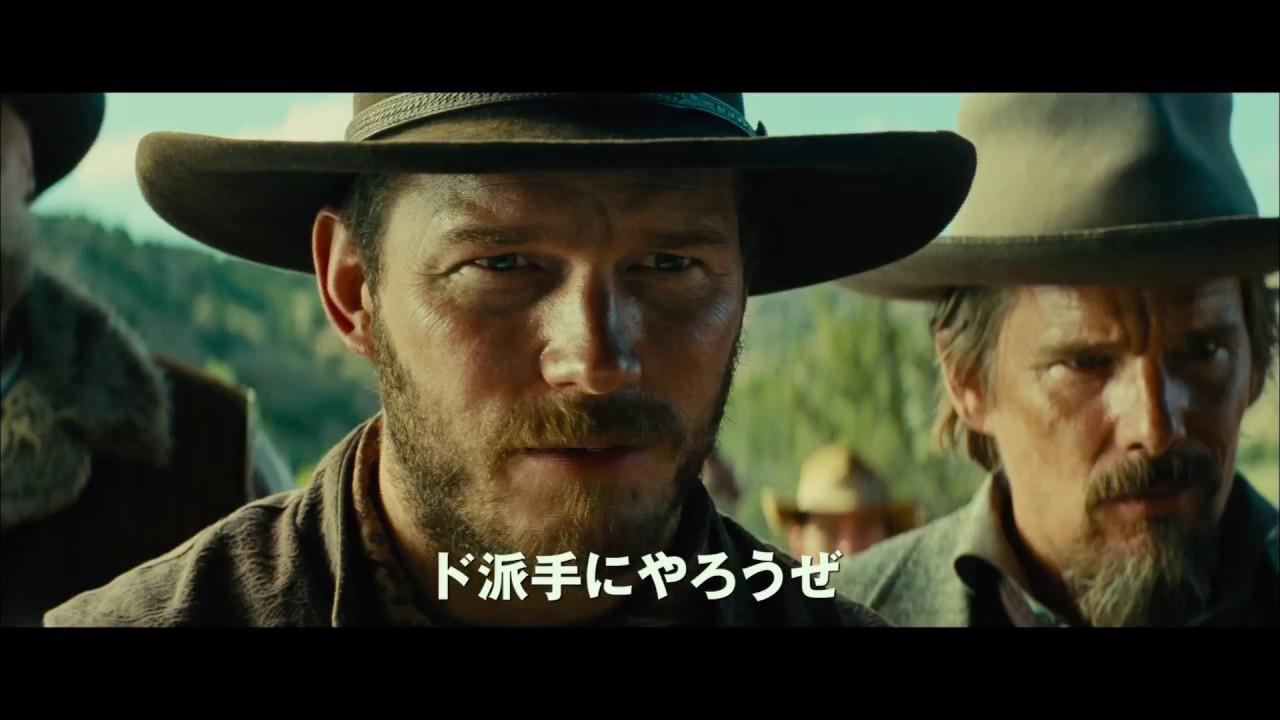 マグニフィセント・セブン』2017...