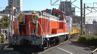 2020/11/26 【甲種輸送】 JR東日本 キヤE195系 ST18~21編成 | JR Freight: Delivery of KiYa E195 Series Rail Carriers