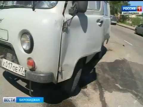 В Биробиджане произошло ДТП со смертельным исходом