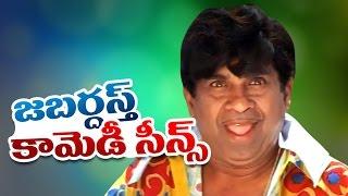 Brahmanandam Jabardasth Telugu Comedy Back 2 Back Comedy Scenes Vol 03       Latest Telugu Comedy