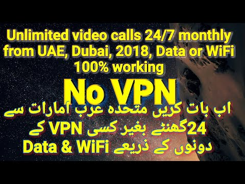 Skype blocked but 100% free calls with more apps in UAE 2018 by du/etisalat, Data/WiFi