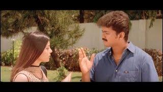 எல்லா ரசிகர்களுக்கு பிடித்த செம்ம வீடியோ காட்சி| Vijay Best Love Scene| Vijay Mass Scenes