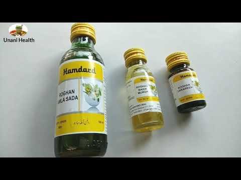 Rogan Baiza Murg | Balo Ko Lamba Aur Ghana Banane Ke Liye from YouTube · Duration:  1 minutes 55 seconds