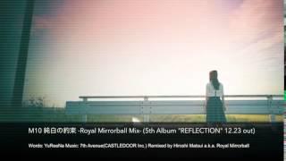 "M10 純白の約束 -Royal Mirrorball Mix- (5th Album ""REFLECTION"" 12.23..."