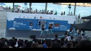 香港起舞.全港中學生舞蹈賽2011- 初賽:保良局慧妍雅集書