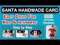 Easy Christmas Cards Handmade - Simple Steps - By Kavita Dadhich (Hindi Me Seekho)