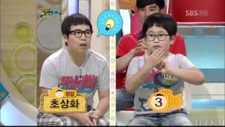 sbs 붕어빵 119회 2011년7월23일 12