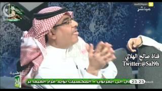 سليمان الجعيلان : المريسل من أسباب في تخلف الكرة السعودية