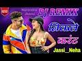 Nikle Current_Dj Remix_Jassi&Neha Super Hit Song_Remix By Dj Narendra Kasana