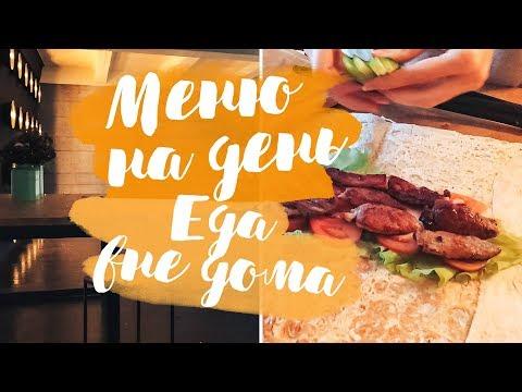 Правильное питание| Мотивация| Как не сорваться?из YouTube · С высокой четкостью · Длительность: 7 мин1 с  · Просмотры: более 55000 · отправлено: 25.01.2017 · кем отправлено: Silvia Sahakyan